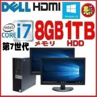 デスクトップパソコン ●CPU:Core i5-3470(3.2GHz) ●メモリ:4GB ●HDD...
