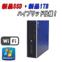 デスクトップパソコン ●CPU:Core2Duo E8400 (3.0GHz) ●高速DDR3メモリ...