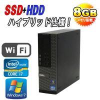 デスクトップパソコン ●CPU:Core i7-3770(3.4GHz) ●メモリ:高速DDR3-8...