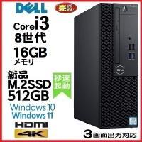 デスクトップパソコン ●CPU:Core i3-3220(3.3GHz) ●メモリ:4GB ●HDD...