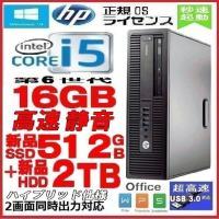 デスクトップパソコン ●CPU:Core i5-3470(3.2GHz) ●メモリ:2GB ●HDD...