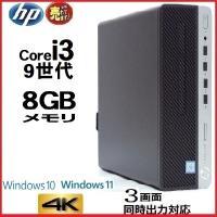 デスクトップパソコン ●CPU:Core i5-2400(3.1GHz) ●メモリ:高速DDR3-8...