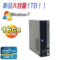 デスクトップパソコン 富士通 ●CPU:Core i5-2400 (3.1GHz) ●高速DDR3メ...