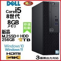 デスクトップパソコン 限定特価 ●CPU:Corei5 650-3.20GHz ●メモリ:4GB ●...