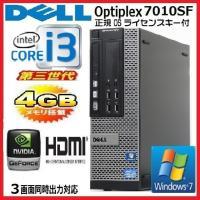 ・デスクトップパソコン ●CPU:Core i3 2100(3.1GHz) ●メモリ:4GB ●HD...