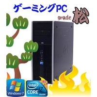 ・デスクトップパソコン ●CPU:Core i7-880(3.06GHz) ●メモリ:8GB ●HD...