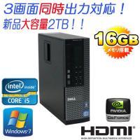 ・デスクトップパソコン ●CPU:Core i5-3470(3.2GHz) ●メモリ:16GB ●H...