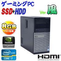 ・デスクトップパソコン ●CPU:Core i7-3770(3.4GHz) ●メモリ:8GB ●HD...