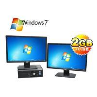 ・デスクトップパソコン ●CPU:Core2DuoE7500(2.93GHz) ●メモリ:2GB ●...