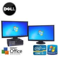 ・デスクトップパソコン ●CPU: Core i5-3470(3.2GHz) ●メモリ:4GB ●H...