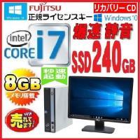 デスクトップパソコン ●CPU:Core i5-2400 (3.1GHz) ●メモリ:高速DDR3-...