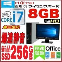 デスクトップパソコン ●CPU:Core i5-2400 (3.1GHz) ●メモリ:2GB ●HD...