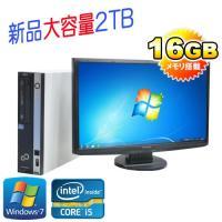 デスクトップパソコン ●CPU:Core i5-2400 (3.1GHz) ●高速DDR3メモリ:大...