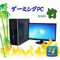 デスクトップパソコン ●CPU:Core2 Quad Q9650(3.0GHz) ●メモリ:8GB ...