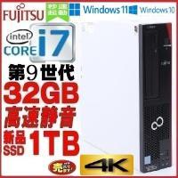 中古パソコン ゲーミングPC ●CPU:Core2Duo E8500(3.16GHz) ●メモリ:4...
