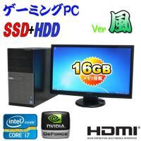 ・デスクトップパソコン ●CPU:Core i7-3770(3.4GHz) ●メモリ:16GB ●H...