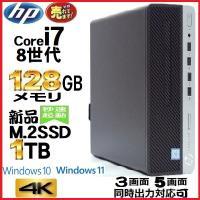 ノートパソコン ●CPU:Core i5 3210M(2.50GHz) ●メモリ:大容量8GB ●H...