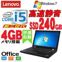 中古パソコン ●CPU:Core i5 3210M(2.50GHz) ●メモリ:4GB ●HDD:新...