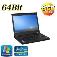 ノ−トパソコン ●CPU:Core i5 3320M(2.60GHz) ●メモリ:8GB ●HDD:...