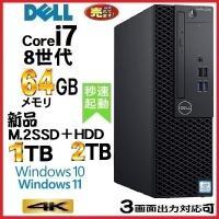 東芝 dynabook ノ−トパソコン A4 ●CPU:Core i3 2370M(2.40GHz)...