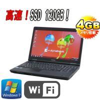 ノートパソコン ●CPU:Celeron 925(2.30GHz) ●メモリ:4GB ●HDD:新品...