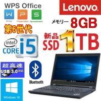ノ−トパソコン ●CPU:Core i3 2370M(2.40GHz) ●メモリ:16GB ●HDD...
