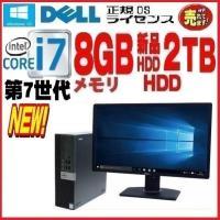 ・デスクトップパソコン ●CPU:Core2Duo E8600 (3.33GHz) ●メモリ:4GB...