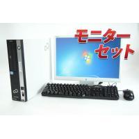 商品の特徴・機能デスクトップパソコンに、モニターと新品のUSBキーボード、マウスが付いたお買い得なセ...