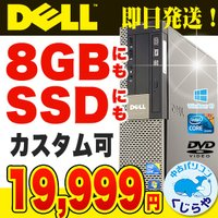 ■商品名:DELL OptiPlex シリーズ ■OS:Windows10 Home 64bit ■...