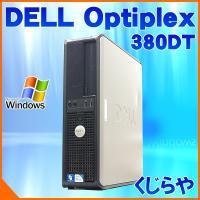 ■商品名:DELL Optiplex 380DT ■OS:Windows7 Professional...
