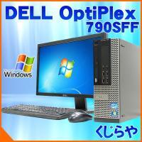大画面22型ワイド液晶付属!Corei5搭載のDELL省スペースデスクトップ 790SFFです! C...