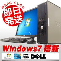 DVD焼きOK!大人気のDELLの高性能デスクトップパソコンが入荷しました! 高クロックで一般用途で...