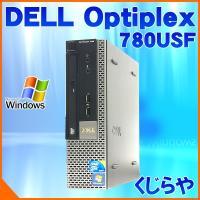 高クロックCPU搭載!DELLの省スペースデスクトップ、Optiplex 780USFがお買い得! ...