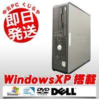 DELLの省スペースデスクトップ OptiPlex GX520SFF WinXPモデルです。 メール...