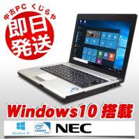 ■商品名:NEC VersaPro PC-VK13EB-E ■OS:Windows10 Home 3...