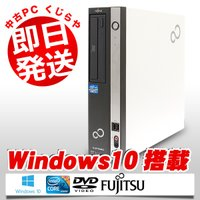 安心の富士通製デスクトップパソコン、ESPRIMO D581/Dです。 CPUには強力高性能クアッド...