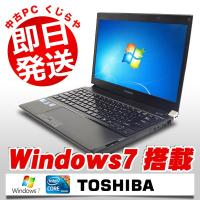 ■商品名:東芝 dynabook R731 ■OS:Windows7 Professional 64...