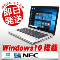 ■商品名:NEC VersaPro PC-VY10GC-A ■OS:Windows10 Home 3...