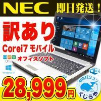 ■商品名:NEC VersaPro PC-VK17HB ■OS:Windows10 Home 64b...