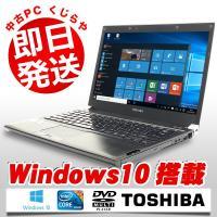 ■商品名:東芝 dynabook R732/F ■OS:Windows10 Home 64bit ■...