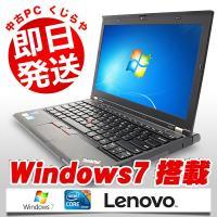 ■商品名:Lenovo ThinkPad X230 ■OS:Windows7 Professiona...