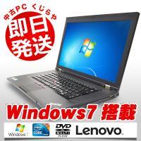 ■商品名:Lenovo ThinkPad L530 ■OS:Windows7 Professiona...