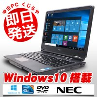 ■商品名:NEC VersaPro タイプVD PC-VK25TX-E (VX-E) ■OS:Win...