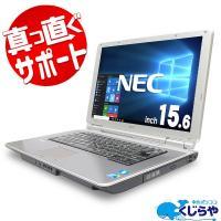 ■商品名:NEC VersaPro PC-VK26MD-B(VD-B) ■OS:Windows10 ...