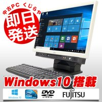 ■商品名:富士通 ESPRIMO K553/F ■OS:Windows10 Home 64bit ■...