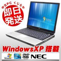 WindowsXP搭載機をお探しならコレ!安心のNEC製のVersaPro VY21G/W-5が入荷...