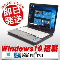 第三世代Corei5搭載!高性能富士通モバイル、LIFEBOOK P772/Gの訳あり品が入荷です!...