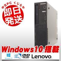 最新のWin10 OS搭載デスクトップThinkCentre Edge71が数量限定で入荷しました!...