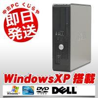 WindowsXP搭載!人気のDELLのデスクトップパソコン、OptiPlex 745SFFが入荷で...