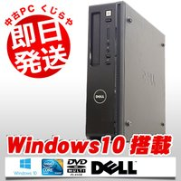 最新のWindows10搭載!DELLのスリムタワーデスクトップVostro230が入荷しました! ...